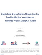 Organizational Network Analysis of Organizations that Serve Men Who Have Sex with Men and Transgender People in Chiang Mai, Thailand